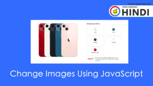How to Change Images using by Javascript